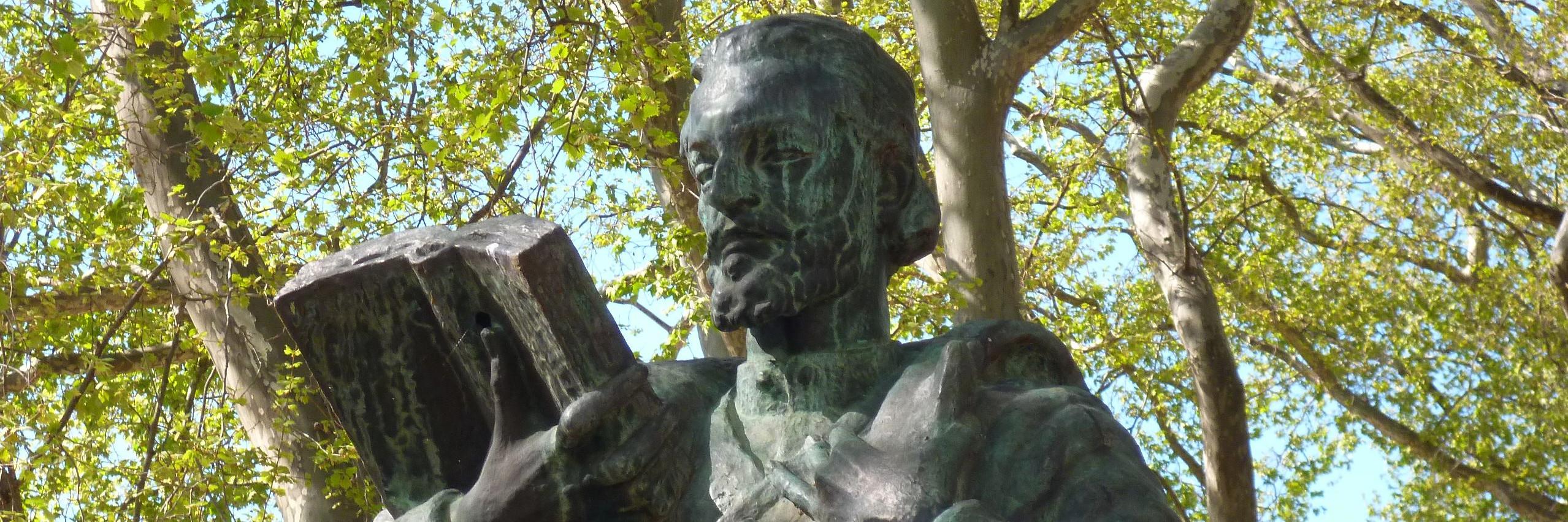 Памятник Негошу