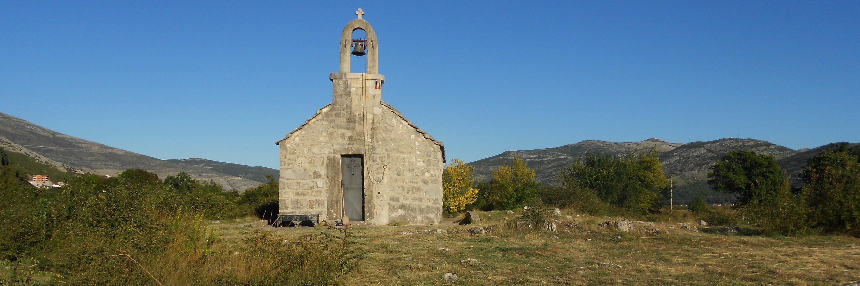Церковь св. Петки в Мостачах