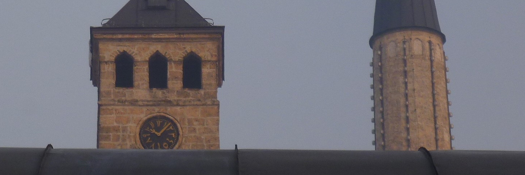 Часовая башня в Сараеве