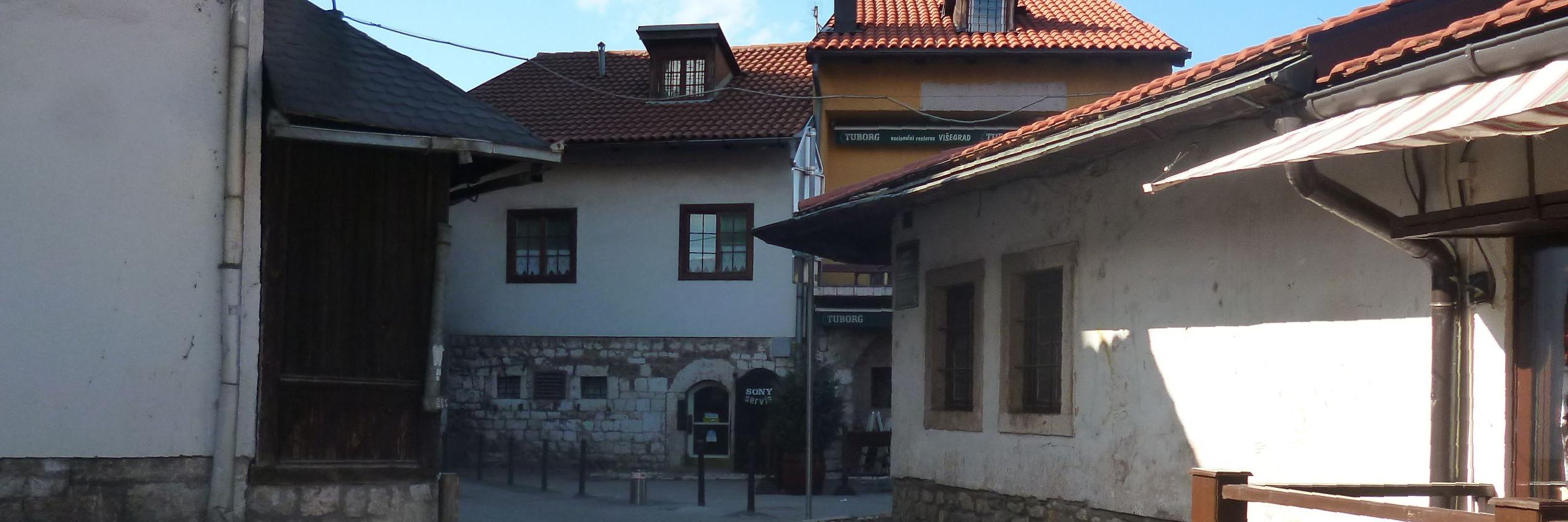 Улица Табаци