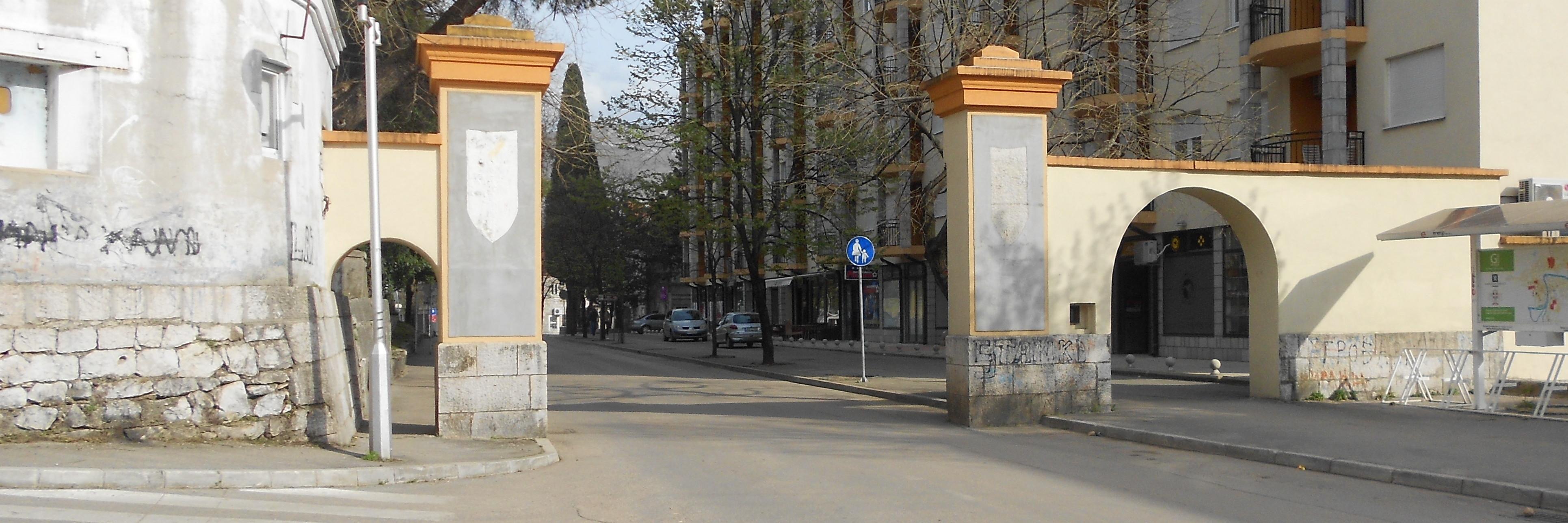 Дубровничские ворота