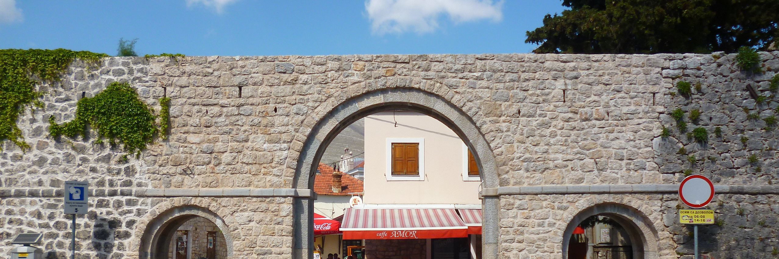 Южные ворота в Требине