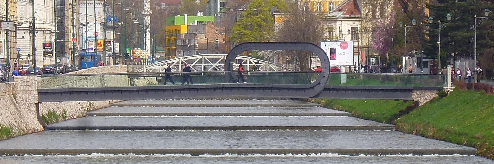 Мост «Поспешай медленно»