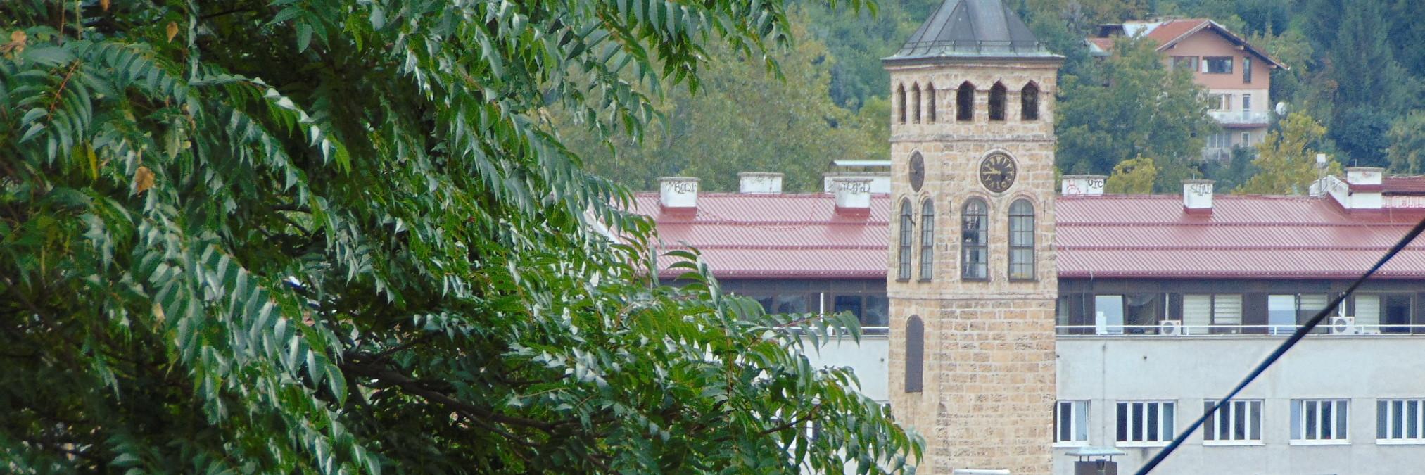 Часовые башни Боснии и Герцеговины