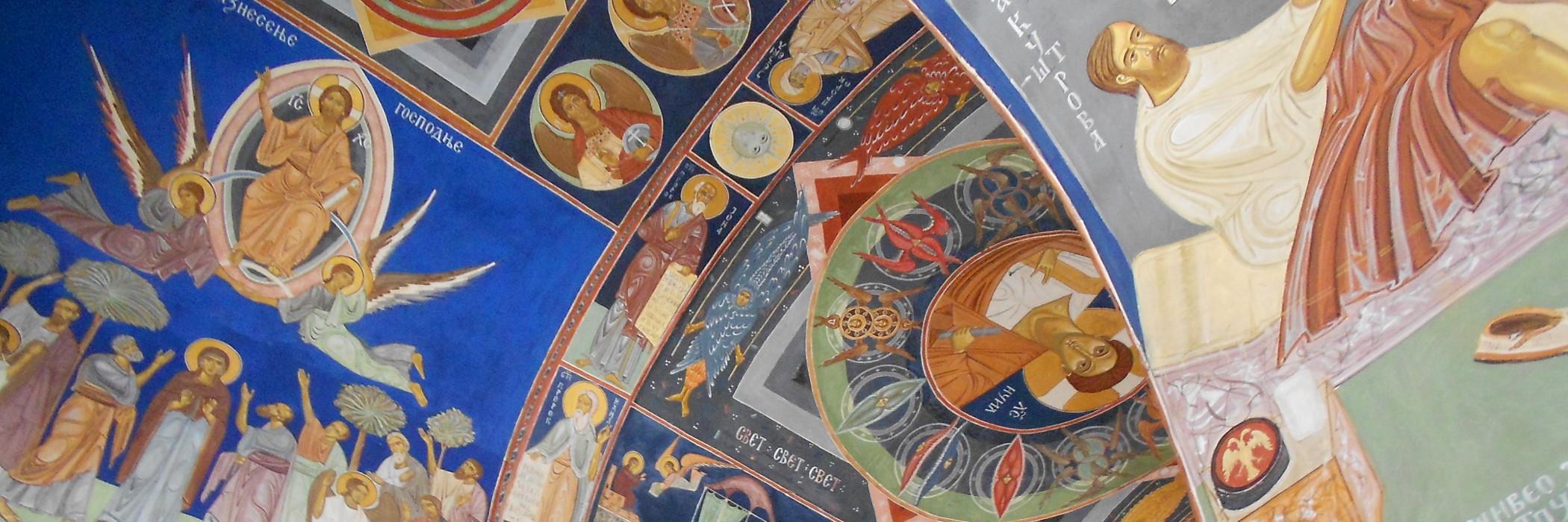 Александр Гильфердинг о монастыре Дужи