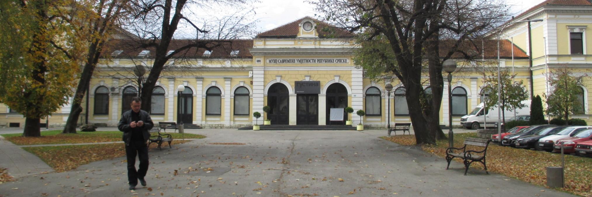 Старая железнодорожная станция в Баня Луке
