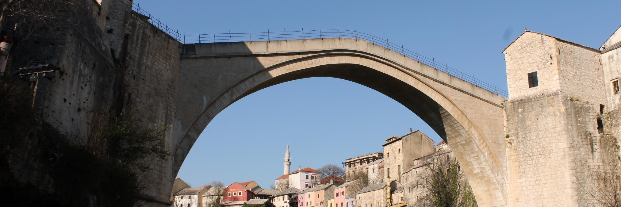 Мосты Боснии и Герцеговины