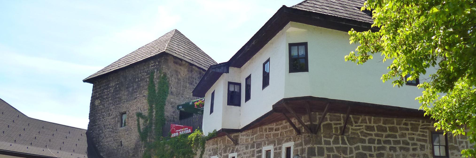 Дом Омербега