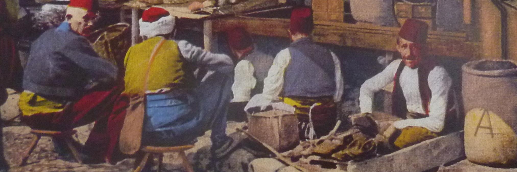 Боснийские мусульмане. Автор неизвестен, public domain