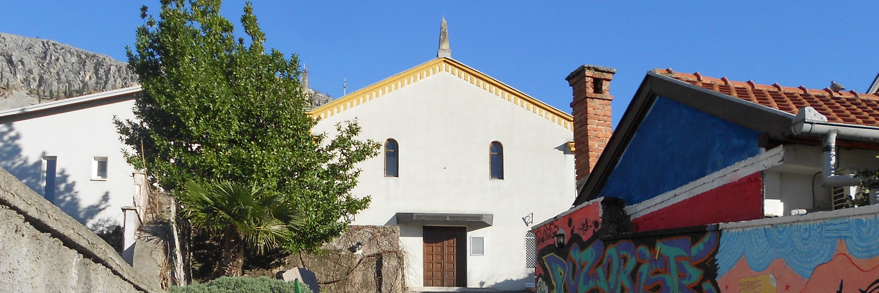 Мостарская синагога. Фото: Елена Арсениевич, CC BY-SA 3.0