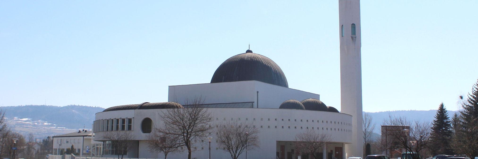 Исламский центр принцессы Ал-Джевхере