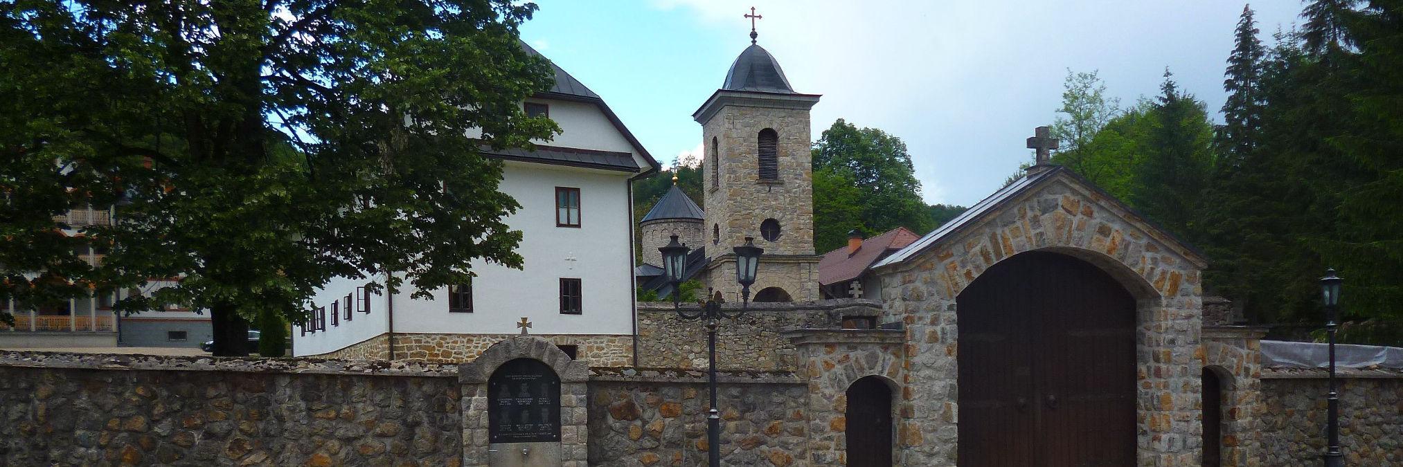 Монастырь Гомионица