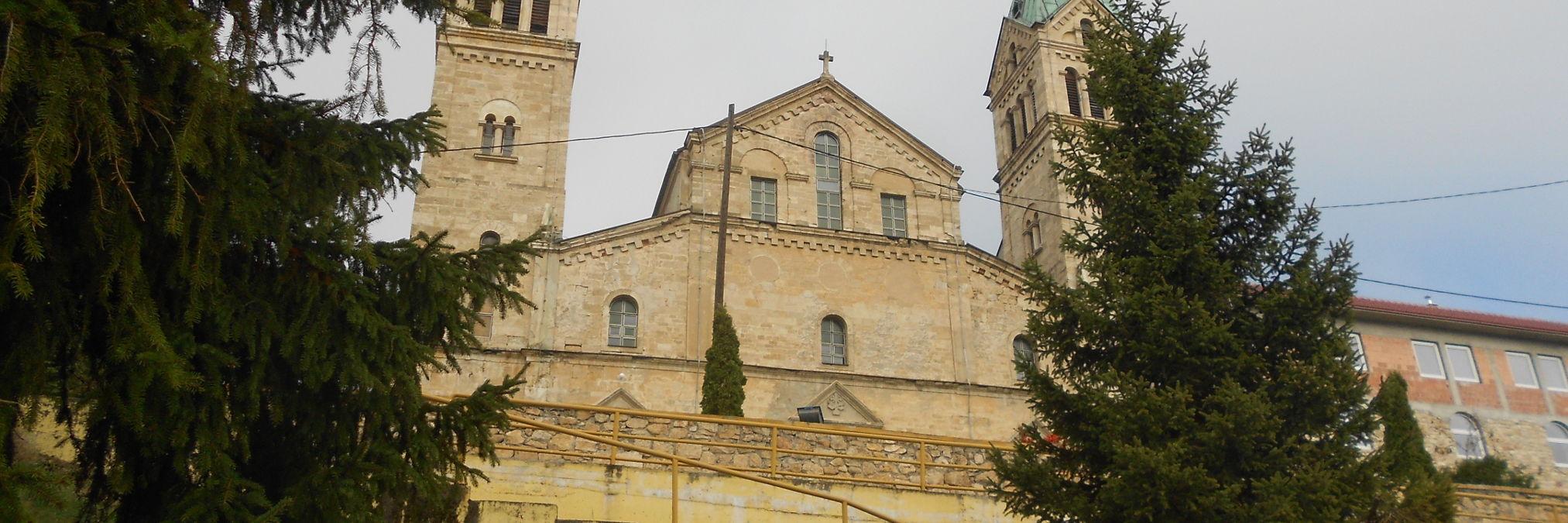 Монастырь Гуча Гора