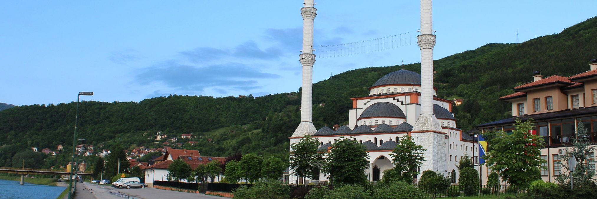 Мечеть Кайсерия