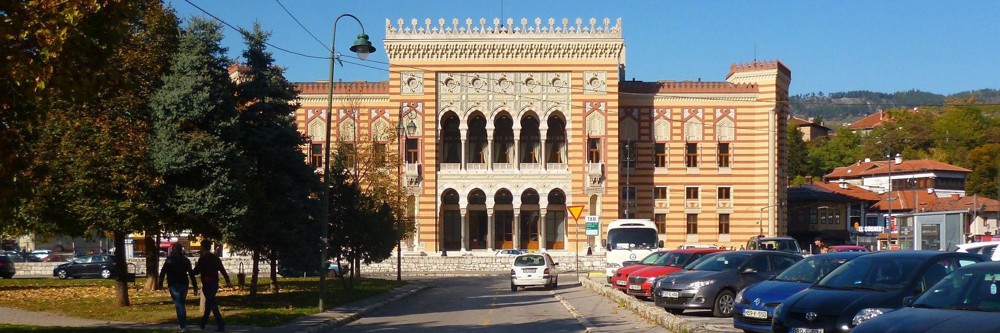 Сараевская Виечница. Фото: Елена Арсениевич, CC BY-SA 3.0