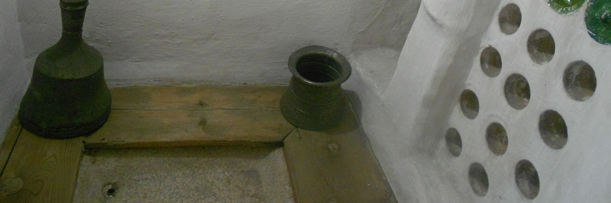 Хамамджик
